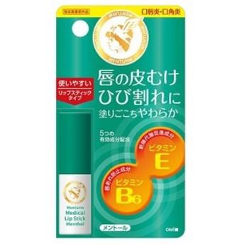 【メンターム 薬用メディカルリップスティックMn 3.2g】