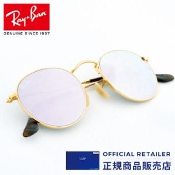 レイバン サングラス RB3447N 001/8O 001 8O 50サイズ Ray-Ban ラウンドメタル ミラー ラウンド フラット