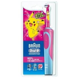 ブラウンオーラルB すみずみクリーンキッズ 本体 ピンク 電動歯ブラシ(ピカチュウ)