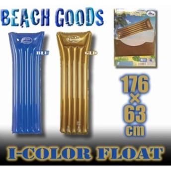 【PURE COLOR MAT 176×63cm】ビーチグッズ 浮き輪 フロート 波乗りマット