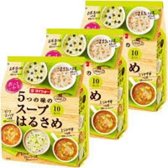 おいしさいろいろ 5つの味のスープはるさめ(ごま豆乳・とろみ中華・まろやかとんこつ・ビーフコンソメ・お茶漬け風) 1セット(3袋)