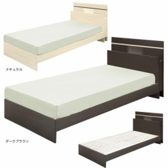 ベッドフレーム ベッド シングルベッド シングル オープンタイプ 1500w対応 2口コンセント付 LEDライト付 ちょい棚 LVL すのこ床板