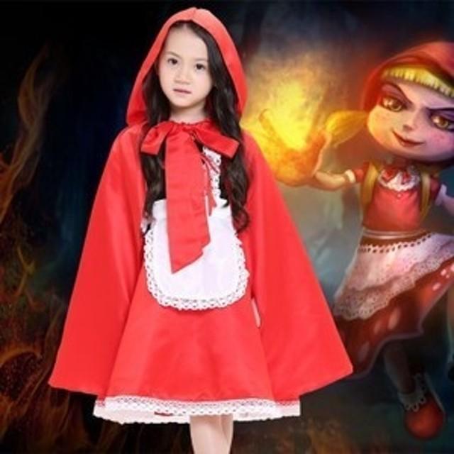 3ebc27d8949c5 赤ずきん コスプレ ハロウィン 衣装 子ども用 コスチューム 赤ずきんちゃん ハロウィン 衣装 女の子 コスチューム赤