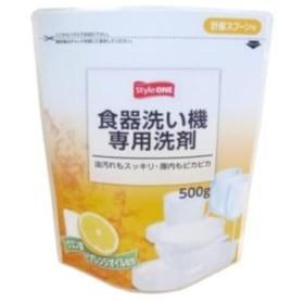 Style ONE 食器洗い機専用洗剤 500g まとめ買い(×3)|4903367303523(tc)