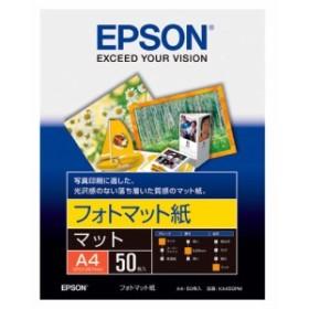 エプソン  エプソン純正プリンタ用紙