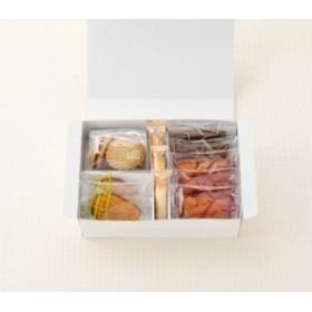 【常温】焼き菓子 ギフト 個包装 詰合せ ガトーヴァリエ