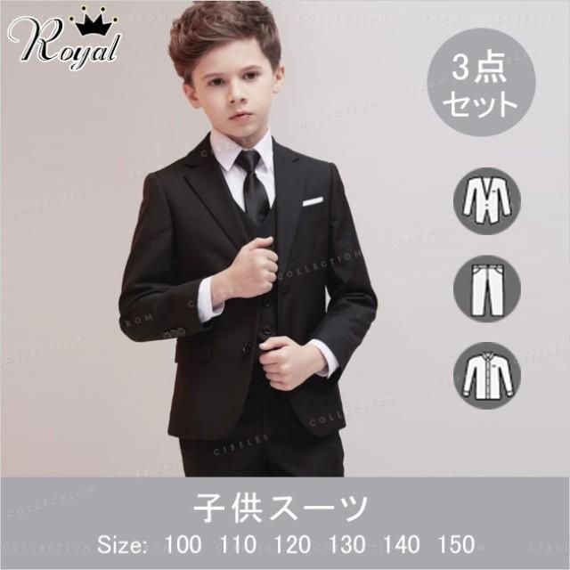 478fe785b2314 子供スーツ 男の子 子供服 フォーマル キッズ 入園式 卒業式 結婚式 発表 ...