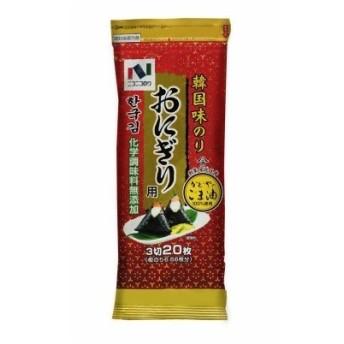 ニコニコ 韓国味のりおにぎり用 3切20枚 まとめ買い(×10)|4902122031572(tc)