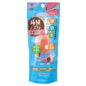 KAWAGUCHI(カワグチ) 手芸用品 極細ノズル手芸用ボンド 11-512