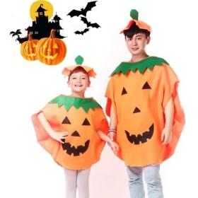 ハロウィン 親子 コスプレ かぼちゃ服