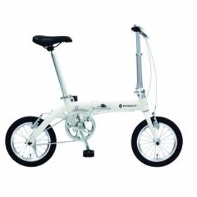 折りたたみ自転車 ルノー ライトエイト RENAULT AL-FDB140 LIGHT8 14インチ 白 ホワイト 軽量 コンパクト