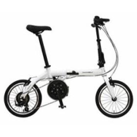 折りたたみ電動自転車 16インチ  6段変速ギア ULTARA LIGHT E-BIKE TRANS MOBILLY 電動アシスト自転車 ホワイト トランスモバイリー AL-F