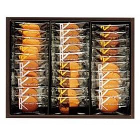 神戸トラッドクッキー KTC-100