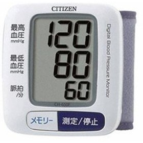 シチズン手首式血圧計 ホワイト CH650F