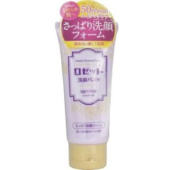 洗顔フォーム ロゼット 洗顔パスタ エイジクリア 濃密泡さっぱり洗顔料 120g