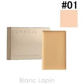ルナソル LUNASOL グロウイングヴェールフィニッシュプライマー レフィル #01 Lucent 4.4g [385074]【メール便可】