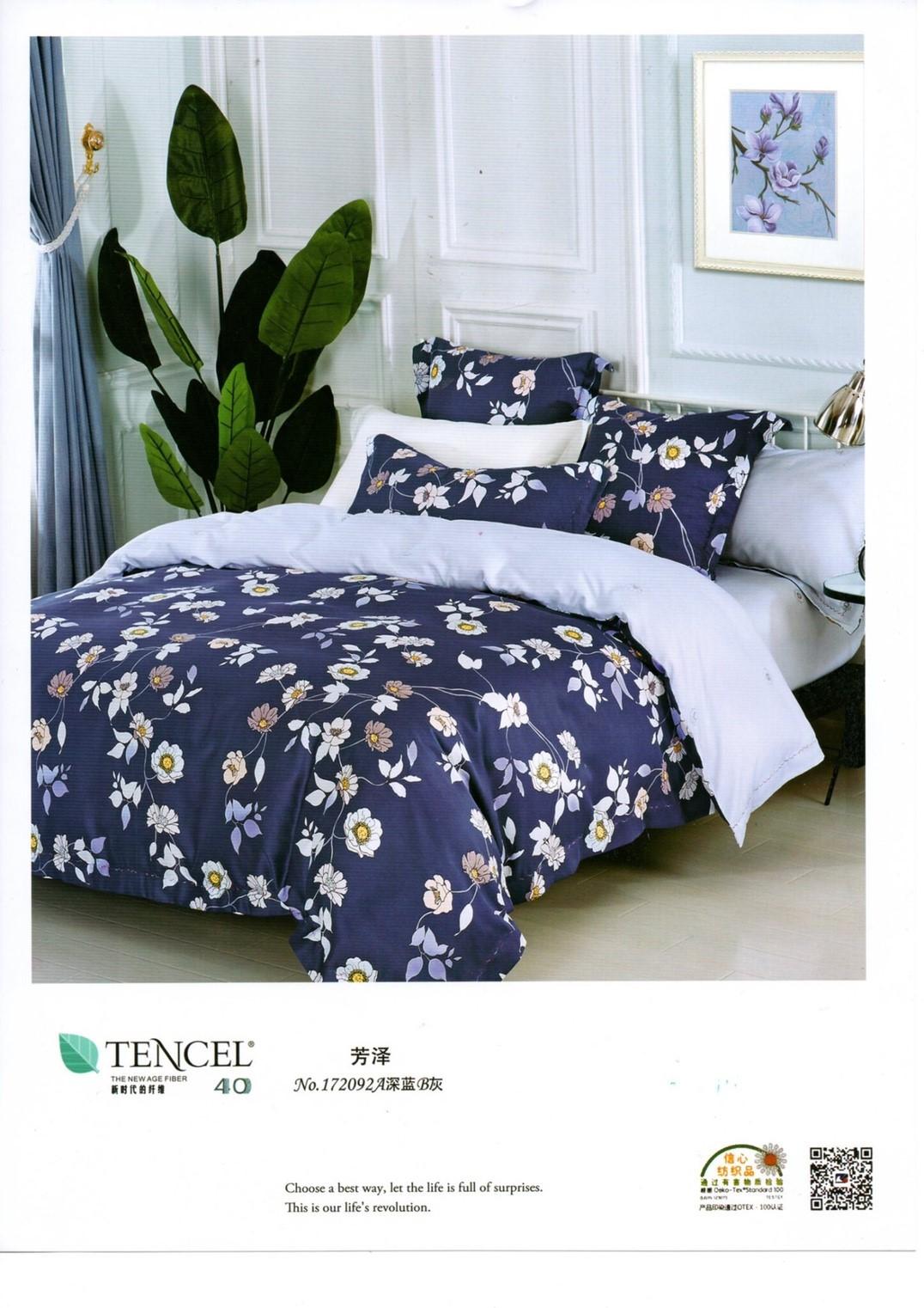 【特惠純天然】藍藍花7件式天絲鋪棉床罩組