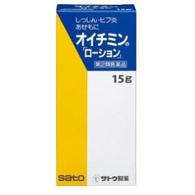 「佐藤製薬」 オイチミン ローション 15g 「第(2)類医薬品」