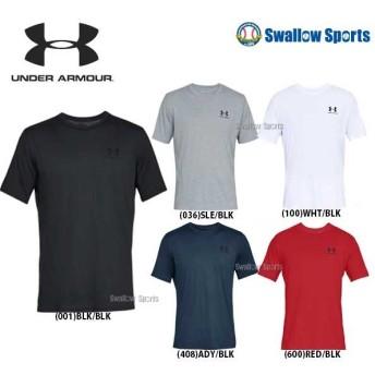 アンダーアーマー UA ウェア Tシャツ メンズ スポーツスタイル レフト チェスト SS 半袖 1326799 ウェア ウエア 練習 運動 部活 トレーニング ジョギング 春夏