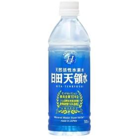 日田天領水 ( 500mL24本入 )/ 日田天領水