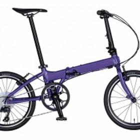 折りたたみ自転車 DAHON 20インチ 外装8段変速ギア Vitesse D8 ヴィテッセ ダホン 軽量 コンパクト アメジスト