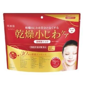 クラシエHP 肌美精 リンクル美容マスク 40枚|4901417631336(tc)