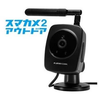 PLANEX/プラネックスコミュニケーションズ 有線LAN(PoE)/無線LAN対応 H.265 屋外対応ネットワークカメラ スマカメ2 アウトドア CS-QS30