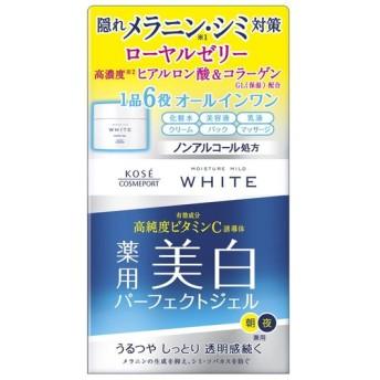 コーセー モイスチュアマイルド ホワイト 薬用美白パーフェクトジェル 100g|4971710384796(tc)