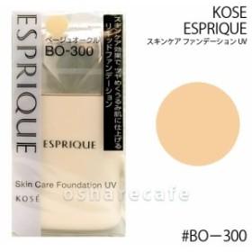 コーセー エスプリーク スキンケア ファンデーション UV#BO-300 (ベージュオークル)【リキッド|ファンデ】|[6020676]