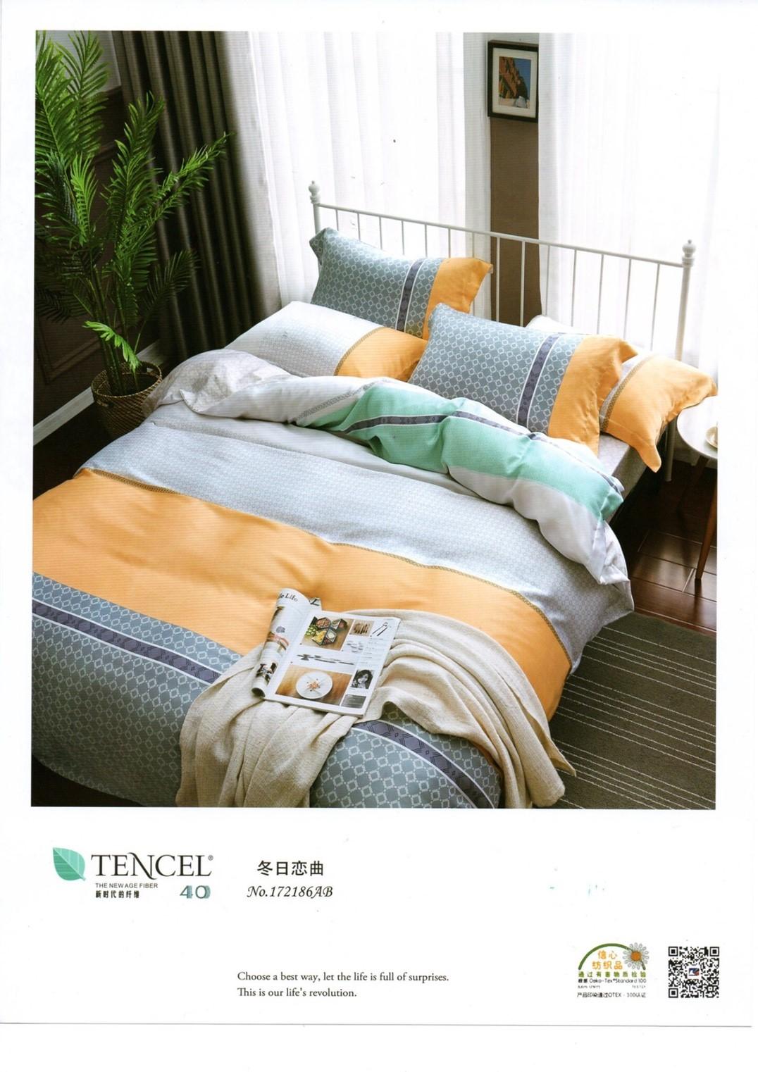【特惠純天然】精采生活7件式天絲鋪棉床罩組