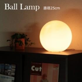 間接照明 25cm 円形 フロアランプ ボール型 スタンドライト LED対応 FGB-6751