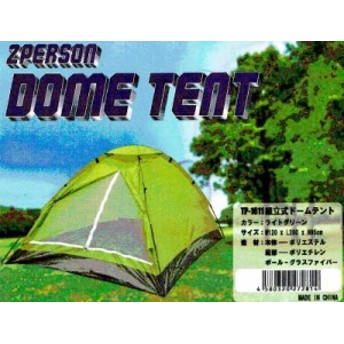 【軽量設計】ワンマンテント 軽量コンパクトな一人用テント!!ツーリング・夜釣りにもピッタリ☆ TP-1611【SS6】