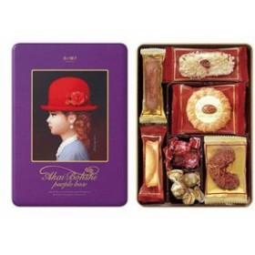 赤い帽子 パープル 16392