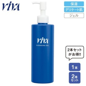 クレンジング 洗顔料 ViVA クレンジングジェル ポンプタイプ