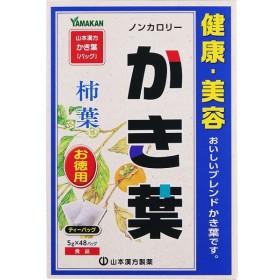 山本漢方製薬 かき葉 5g×48包