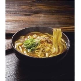 せい麺やの讃岐 カレーうどん 5食 セット【代引不可】送料無料 産直