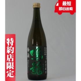 [特約店限定] 梅酒 梅 鳴龍 なきりゅう 14度 720ml 千曲錦酒造 米焼酎 酒 お酒 ギフト お祝い