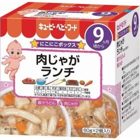キユーピー 肉じゃがランチ 60g×2 まとめ買い(×4) 4901577023514(tc)