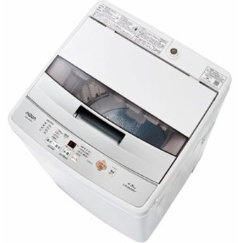 アクア AQW-S45G-W(ホワイト) 全自動洗濯機 上開き 洗濯4.5kg