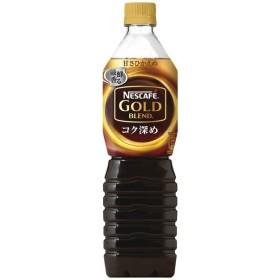 ネスレ GBコク深めボトル 甘さ控えめ 900ml まとめ買い(×12)|4902201417709(dc)