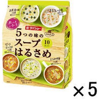 おいしさいろいろ 5つの味のスープはるさめ(ごま豆乳・とろみ中華・まろやかとんこつ・ビーフコンソメ・お茶漬け風) 1セット(5袋)