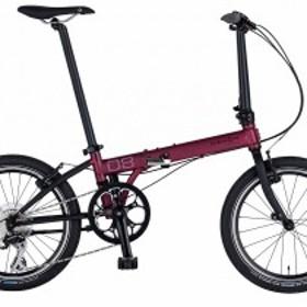 折りたたみ自転車 DAHON 20インチ 外装8段変速ギア Speed D8 Street スピード D8 ストリート ダホン 軽量 コンパクト ダークワイン
