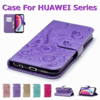 HUAWEI P20 lite ケース p20 Pro ケース nova lite 手帳型 nova 3 カバー MATE 20 LITE P10 LITE honor8 花柄 蝶々 カード収納