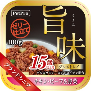 ペットプロ 旨味グルメトレイ グランドシニア 15歳以上用 チキン・ビーフ&野菜 (100g)