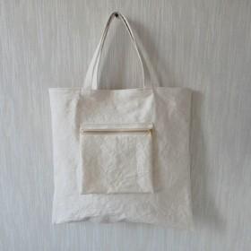 洗いざらし11号帆布のぺたんこバッグ「ポーチを付けちゃった」