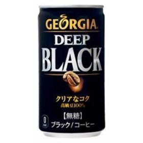 缶コーヒー ジョージア ディープブラック 185g缶 まとめ買い 1ケース 30本入