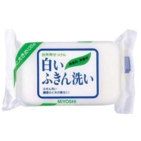 ミヨシ ミヨシ白いフキン洗い 135g 4904551043041(tc)