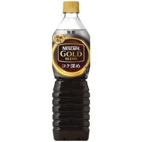 ネスレ GBコク深めボトル 無糖 900ml まとめ買い(×12)|4902201417693(dc)