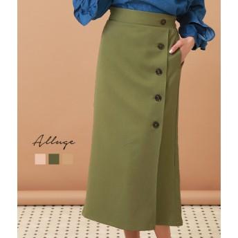 【セール開催中】ANAP(アナップ)フロントボタンラップスカート