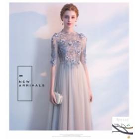 ロングドレス 演奏会 大人 マキシ丈 パーティードレス お呼ばれ パーティー ウェディングドレス グレードレス 結婚式 二次会ドレス 発表